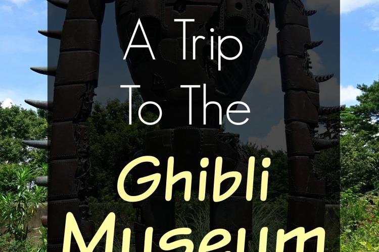 ghibli-museum-mitaka