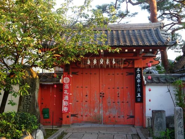 shinto-shrine-japan