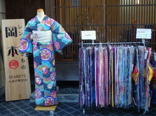 kimono-shop-japan