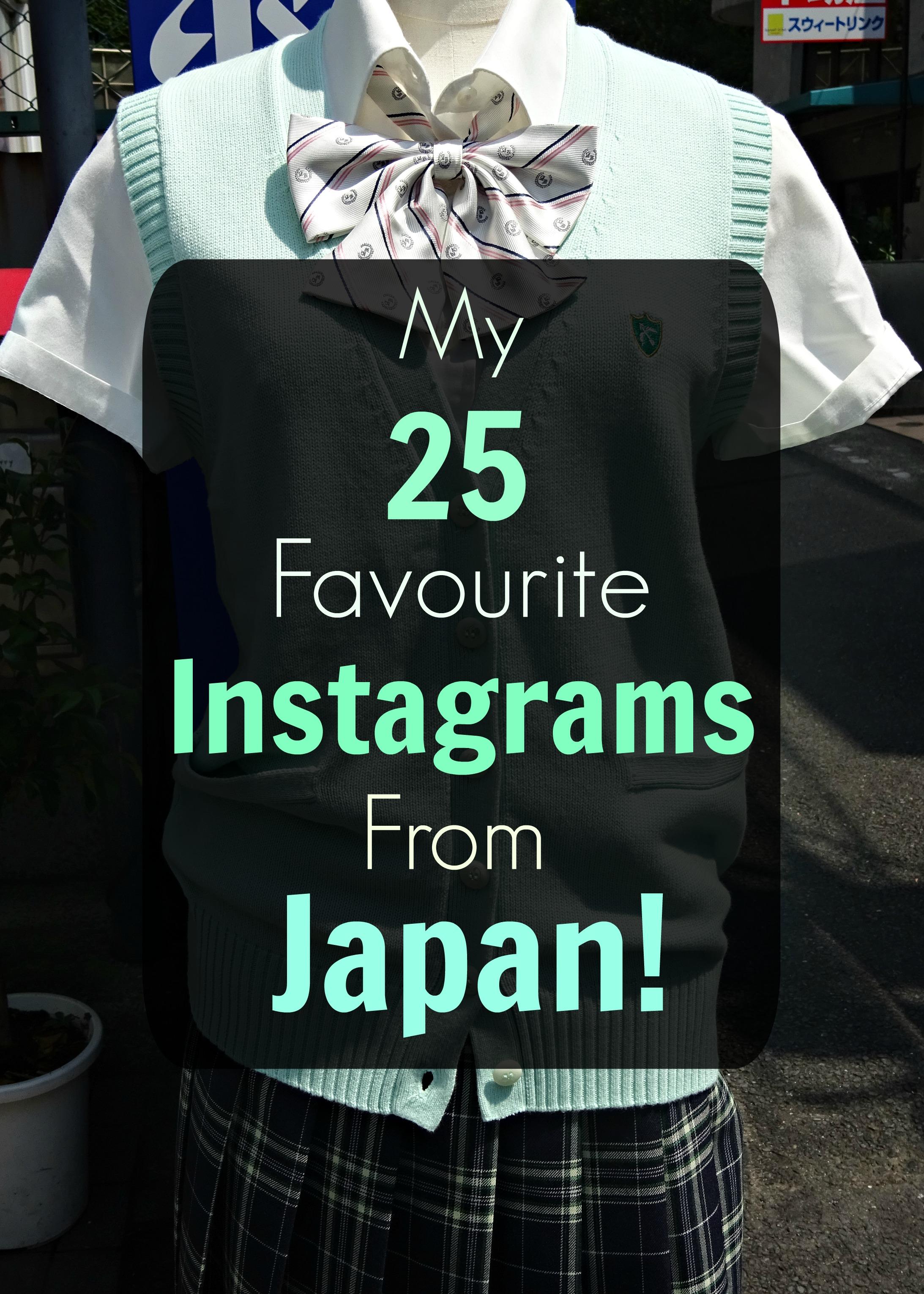 japan-photos